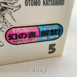 AKIRA Full color All 6 volumes complete set ver Technicolor First edition Rare J