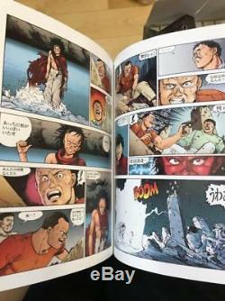 AKIRA Full color ver. Technicolor All 6 volumes complete set First edition Rare