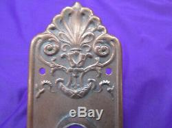 Complete Vtg. Metal Ornate Door Knob Set Mortise, Key, Plates, Copper Color