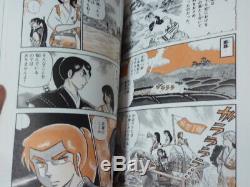 JAPAN Rumiko Takahashi manga Urusei Yatsura Perfect Color Edition Complete Set