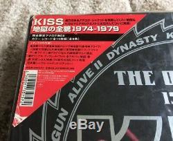 KISS The Originals 1974-1979 JAPAN 11 Color LP BOX All Inserts Complete Set