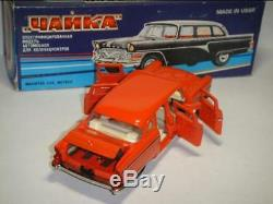 Novoexport Unique Mega Rare Color Chaika Original Complete Set Electrochaika
