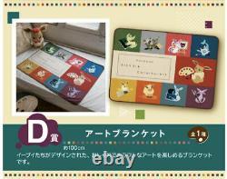 PRE Ichiban Kuji Pokemon Eevee & Colorful Art Complete Set 24 Type full set