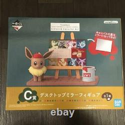 Pokemon Eevee Ichiban Kuji Colorful Art Complete Set all of 24 items full set