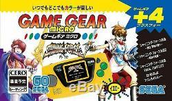 SEGA Game Gear 30th anniversary Micro 4 color variations Mini Black Blue Yellow