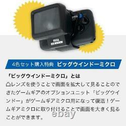 SEGA Game Gear Micro 4 Color Complete Set Pins Collection box + big window micro
