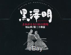 Akira Kurosawa Yojimbo Sanjuro Ensemble Complet De Figurines Import (couleur) Us Vendeur