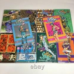 Ball D'acier Run Jojos Manga Partie 7 Vol. 1-24 Complet Ensemble Bd Hirohiko Araki
