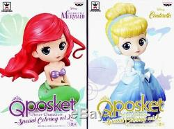 Banpresto Q Posket Disney Caractères Spéciaux Coloring Complet 5 Set Nouveau Japon