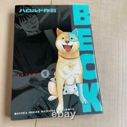 C'est Le Cas De Beck Vol. 1-34 Ensemble Manga Comics Shonen Manga Harold Sakuishi Ensemble Complet