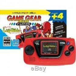 Game Gear Micro 4 Couleur Complete Set Big Window Micro Précommande D177