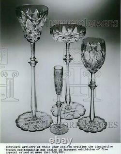 Grand Et Unic Baccarat Tsar Lunettes Set Complet (48 Pièces) En Bourgogne Couleur