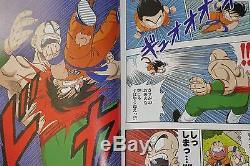 Japon Akira Toriyama Manga Dragon Ball Couleur Shonen-poule 18 Set Complet