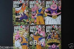 Japon Akira Toriyama Manga Dragon Ball Polychrome Majin Boo 16 Ensemble Complet