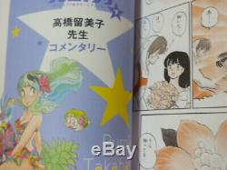 Japon Takahashi Rumiko Manga Urusei Yatsura Perfect Color Édition Ensemble Complet