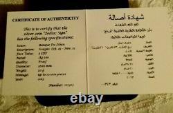 Liban 5 Liras Ensemble Complet De 12 Signes Zodiaques Couleur Preuve Pièces D'argent