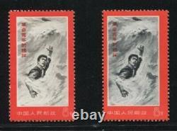 Timbre De Chine 1970 W19 Jin Xunhua (couleur Claire Et Foncée De L'eau) Mnh