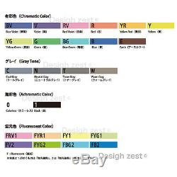 Trop Copic Sketch Premium Artiste Marqueurs Assortis 72/358 Color Set Japon
