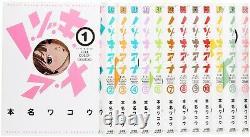 Utilisé Nozoki Ana Full Color Vol. 1-13 Ensemble Complet Japonais Manga Comics